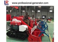Small Agriculture Harvester With 18KW Electric Starting Diesel Engine , 60HZ Small Rice Combine Harvesting Machine